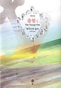 bookcover004