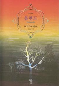 bookcover005
