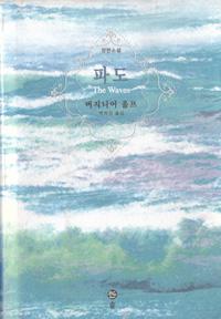 bookcover006