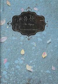 bookcover008