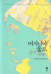 bookcover009
