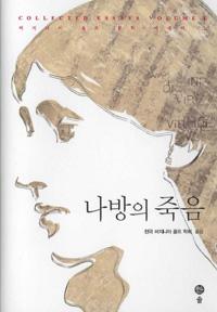 bookcover010